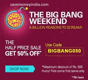 ebay-the-big-bang-weekend