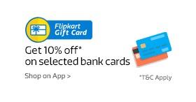 flipkart-gv