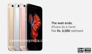 iphone6s-6000