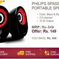philips-spa50