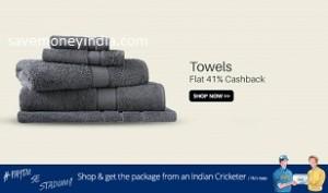 towel41