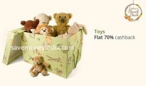 toys70