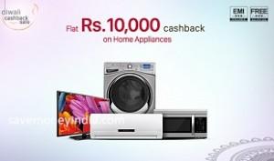 appliances10000