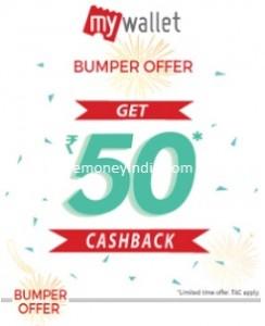 bms-wallet50