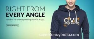 campus-sutra