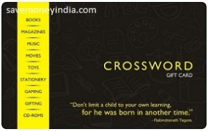 crossword-gift