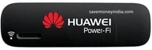 huawei-e8221-new