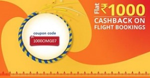 Flights Rs  1000 Cashback – IxIgo | SaveMoneyIndia