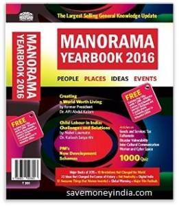 manorama-2016