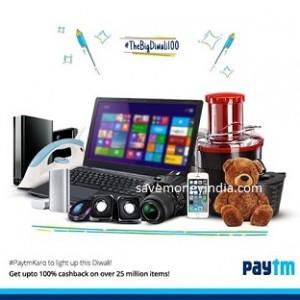 paytm-big-diwali-100