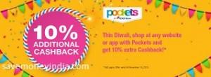 pocket-diwali-cashback