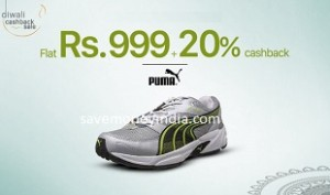 puma-shoes999