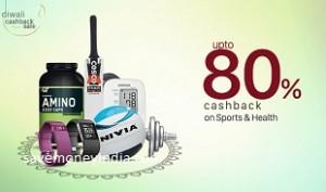 sports80