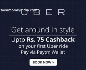 uber25