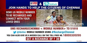 cnn-recharge30