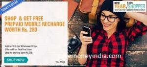 ebay-recharge