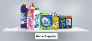 home-supplies