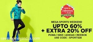 j-sports-weekend