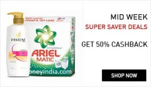 mid-week-super-saver-deals