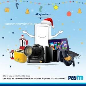 paym-electronics