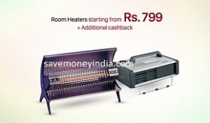 room-heaters