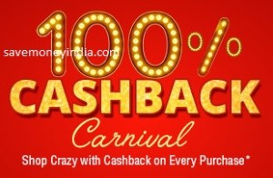 shopclues-100cashback