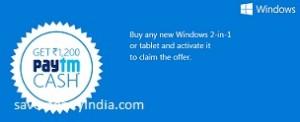 windows-tablet-ptcash
