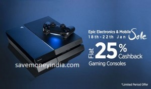 gaming-consoles25