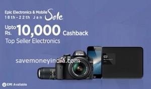paytm-epic-electronics-sale