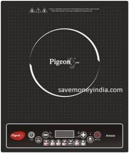 pigeon-amaze