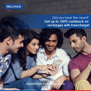 reliance-freecharge