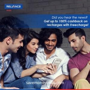 reliance-freecharge