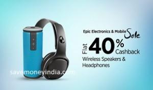 speakers40