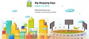 flipkart-big-shopping-days
