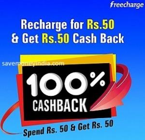 freecharge100
