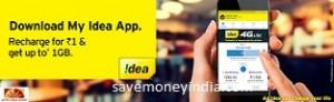 idea-app1