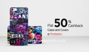 printland-cases50