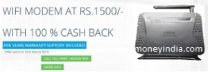 bsnl-modem-cashback