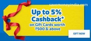 flipkart-giftcard5