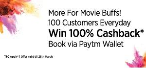 movie100