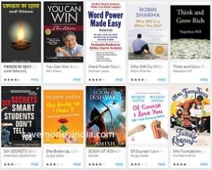 Iphone 6 savemoneyindia part 9 free ebooks google play books fandeluxe Gallery