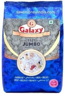 galaxy-1121