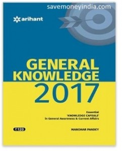 general-knowledge2017
