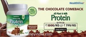 healthviva-protein