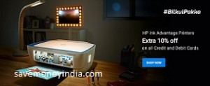 hp-printers10