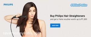 philips-hair-yatra