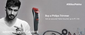 philips-trimmer-yatra