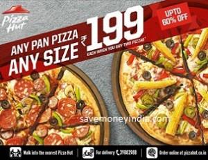 pizzahut199