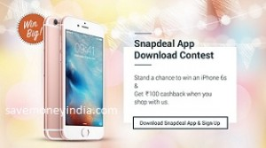 snapdeal100