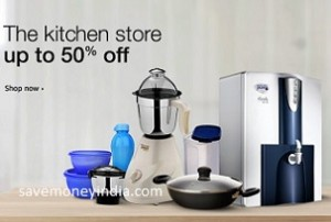 amazon-kitchen-store